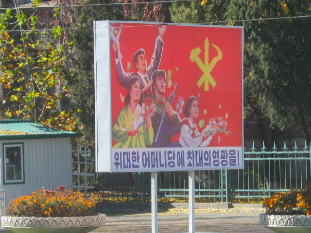 North Korea Trip Part 1: Arrival and InitialImpressions